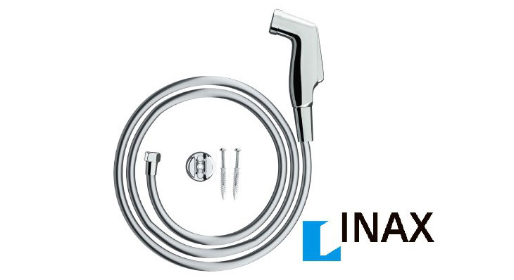 Vòi xịt INAX